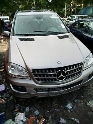 Mercedes-Benz M Class 2006 Gold | Cars for sale in Lagos State, Amuwo-Odofin