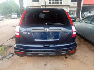 Honda CR-V 2008 2.0 RVSi Automatic Blue | Cars for sale in Abuja (FCT) State, Utako