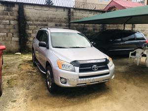Toyota RAV4 2011 Silver | Cars for sale in Rivers State, Port-Harcourt