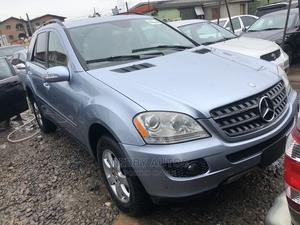 Mercedes-Benz M Class 2006 Blue | Cars for sale in Lagos State, Agege
