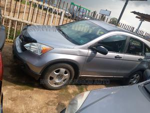 Honda CR-V 2007 2.0i Automatic Gray | Cars for sale in Lagos State, Ojodu