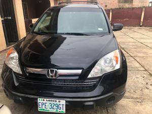 Honda CR-V 2008 Black | Cars for sale in Oyo State, Ibadan