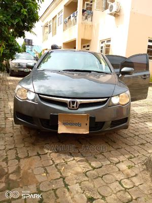 Honda Civic 2007 1.8 Coupe LX Gray | Cars for sale in Abuja (FCT) State, Lugbe District