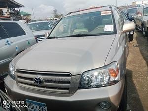 Toyota Highlander 2007 Limited V6 4x4 Gold | Cars for sale in Lagos State, Apapa