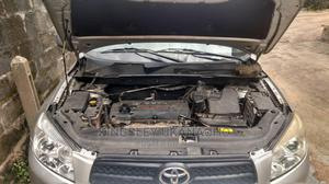 Toyota RAV4 2008 2.4 Silver | Cars for sale in Lagos State, Ifako-Ijaiye