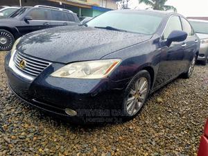 Lexus ES 2007 350 Blue | Cars for sale in Lagos State, Ikeja