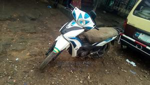 Qlink Legend 250 2019 White | Motorcycles & Scooters for sale in Oyo State, Ogbomosho North