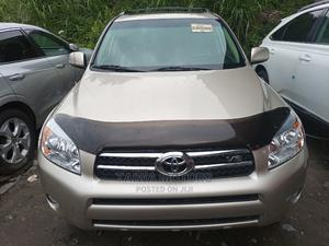 Toyota RAV4 2007 Limited V6 4x4 Gold | Cars for sale in Lagos State, Apapa