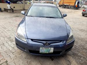 Honda Accord 2007 2.4 Exec Automatic Gray | Cars for sale in Lagos State, Ajah