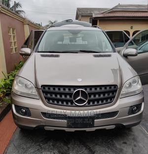 Mercedes-Benz M Class 2006 Brown | Cars for sale in Rivers State, Obio-Akpor
