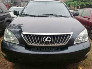 Lexus RX 2008 Gray | Cars for sale in Lagos State, Amuwo-Odofin