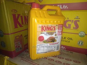 Devon Kings 5L Vegetable Oil   Meals & Drinks for sale in Lagos State, Ikeja