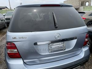 Mercedes-Benz M Class 2006 Blue   Cars for sale in Lagos State, Ikeja