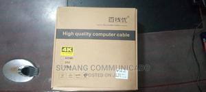 Hdmi 4k Cabke 25m | Accessories & Supplies for Electronics for sale in Lagos State, Ikeja