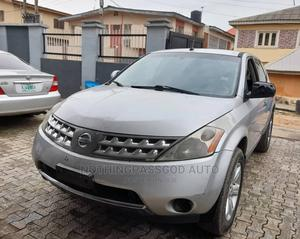 Nissan Murano 2008 3.5 Silver | Cars for sale in Lagos State, Ogba