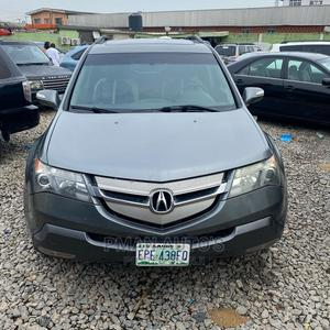 Acura MDX 2008 SUV 4dr AWD (3.7 6cyl 5A) Gray   Cars for sale in Lagos State, Agege