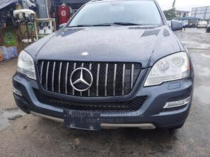 Mercedes-Benz M Class 2011 ML 350 4Matic Blue | Cars for sale in Rivers State, Port-Harcourt