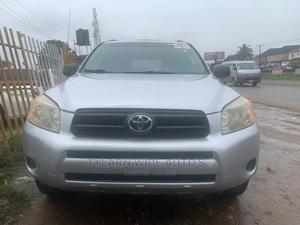 Toyota RAV4 2006 2.0 4x4 Silver   Cars for sale in Lagos State, Ojodu