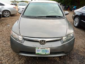 Honda Civic 2007 Gray | Cars for sale in Abuja (FCT) State, Gudu