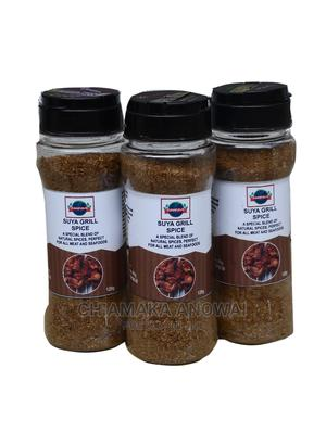 Famfave Suya Grill Spice(120g) | Meals & Drinks for sale in Anambra State, Nnewi