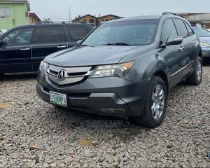 Acura MDX 2008 Gray | Cars for sale in Lagos State, Ogba