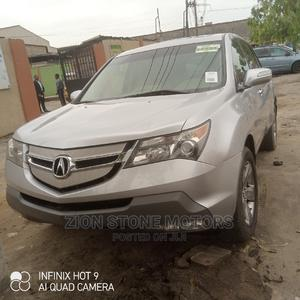 Acura MDX 2008 SUV 4dr AWD (3.7 6cyl 5A) Silver | Cars for sale in Lagos State, Isolo
