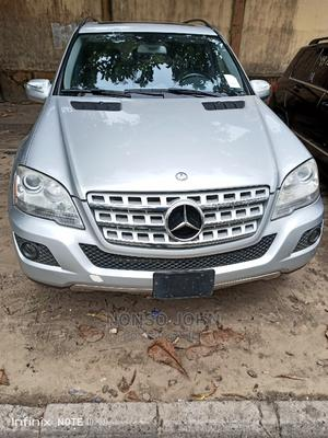 Mercedes-Benz M Class 2010 Silver | Cars for sale in Lagos State, Amuwo-Odofin