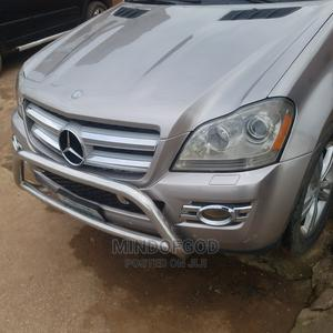 Mercedes-Benz GL-Class 2008 GL 450 Gray | Cars for sale in Lagos State, Ifako-Ijaiye
