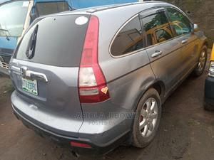 Honda Accord 2008 Blue | Cars for sale in Lagos State, Egbe Idimu