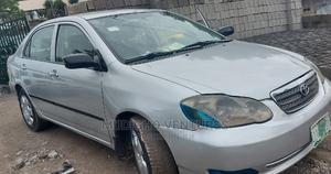 Toyota Corolla 2007 Silver | Cars for sale in Lagos State, Ogba