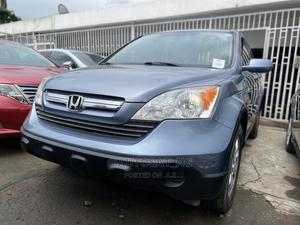 Honda CR-V 2007 EX-L 4WD Automatic Blue | Cars for sale in Lagos State, Ikeja