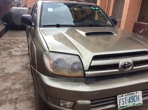Toyota 4-Runner 2006 Limited 4x4 V6 Gold | Cars for sale in Lagos State, Agboyi/Ketu