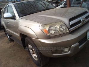 Toyota 4-Runner 2005 Gold | Cars for sale in Lagos State, Abule Egba