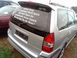 Mitsubishi SpaceWagon 2005 Silver | Cars for sale in Lagos State, Abule Egba