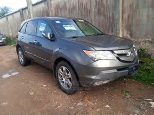 Acura MDX 2007 SUV 4dr AWD (3.7 6cyl 5A) Gray | Cars for sale in Lagos State, Isolo