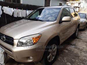 Toyota RAV4 2008 Gold | Cars for sale in Lagos State, Ikeja
