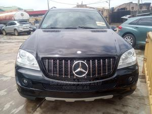 Mercedes-Benz M Class 2007 Black | Cars for sale in Lagos State, Surulere