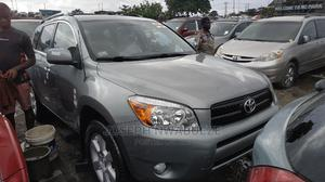 Toyota RAV4 2007 Limited 4x4 Gray   Cars for sale in Lagos State, Amuwo-Odofin