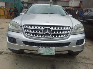 Mercedes-Benz M Class 2006 Silver | Cars for sale in Lagos State, Amuwo-Odofin