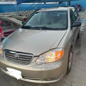 Toyota Corolla 2007 Gold | Cars for sale in Rivers State, Port-Harcourt