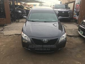 Toyota Camry 2007 Gray | Cars for sale in Lagos State, Surulere