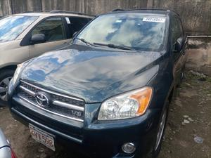 Toyota RAV4 2010 2.5 Limited 4x4 Green | Cars for sale in Lagos State, Isolo