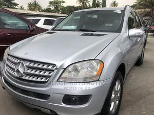 Mercedes-Benz M Class 2006 Silver | Cars for sale in Lagos State, Apapa