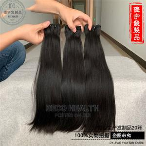 Fumi Human Hair   Hair Beauty for sale in Delta State, Oshimili South