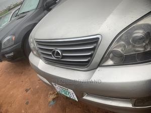 Lexus GX 2007 470 Gold | Cars for sale in Imo State, Owerri