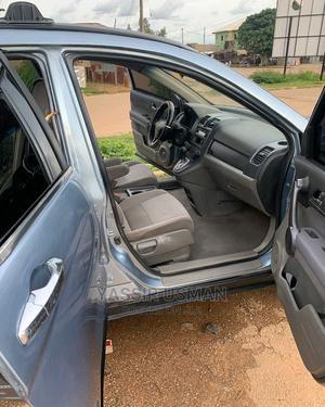 Honda CR-V 2008 Blue | Cars for sale in Abuja (FCT) State, Gwagwalada