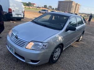 Toyota Corolla 2007 Silver | Cars for sale in Abuja (FCT) State, Gudu