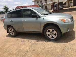 Toyota RAV4 2007 2.0 4x4 Green | Cars for sale in Ekiti State, Ado Ekiti