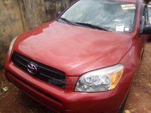 Toyota RAV4 2008 2.4 Red | Cars for sale in Lagos State, Ikeja