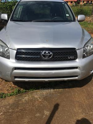Toyota RAV4 2008 Silver | Cars for sale in Ondo State, Akure